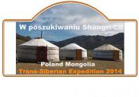 mongolia.pickupem