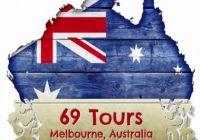 69 TOURS