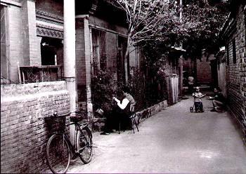 Пекинские хутуны открытки