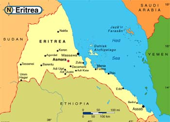 how to call eritrea from usa