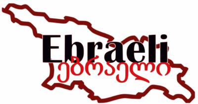 Ebraeli