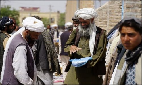Zdjęcie AFGANISTAN / Herat Province / Herat / Twarze 3