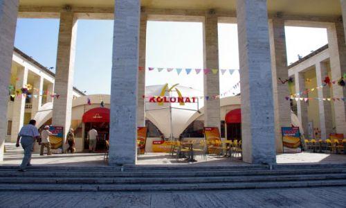 ALBANIA / Tirana / Tirana / albański McDonald