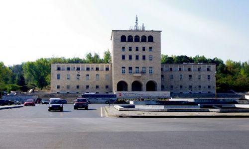 ALBANIA / Tirana / Tirana / Uniwersytet im. Matki Teresy