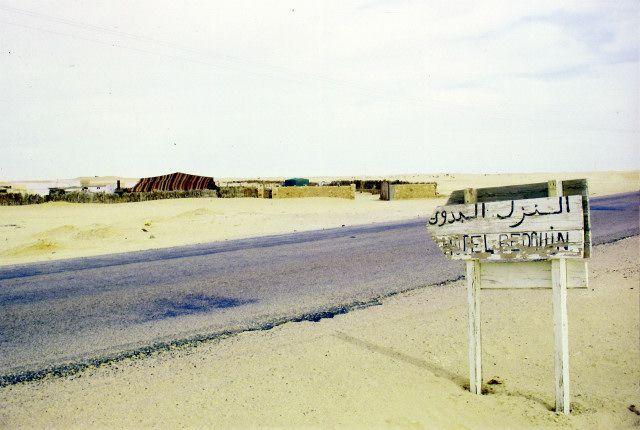 Zdjęcia: pod Touggurtem, południe, hotel bedouin, ALGIERIA