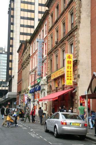 Zdjęcia: Manchester, Chinatown - Manchester, ANGLIA