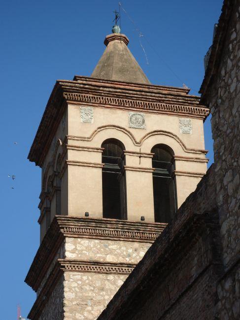 Zdjęcia: Cordoba, Cordoba, Manzana Jesuitica, ARGENTYNA