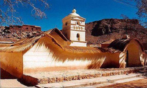 Zdjęcie ARGENTYNA / Puna czyli Altiplano / Susques - miasteczko lezy niemal na Zwrotniku Koziorozca / Magiczna Puna