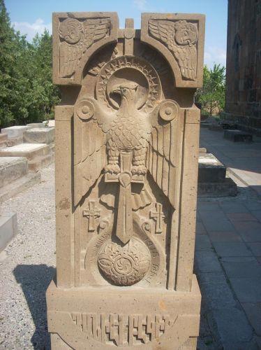 Zdjęcia: Eczmiadzyn tzw. ormianski Watykan, Motyw nagrobny, ARMENIA