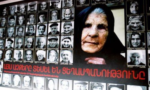 Zdjecie ARMENIA / brak / Erewań / Świadkowie