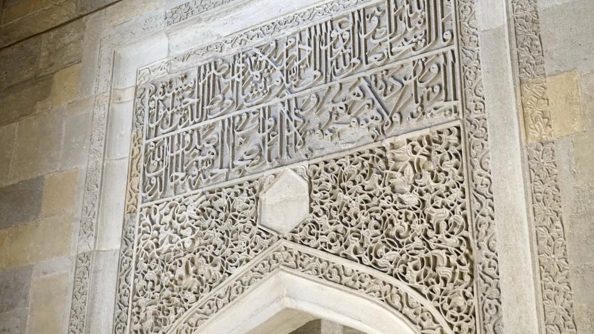 Zdjęcia: Baku, Baku, Pałac szachów Szyrwanu, AZERBEJDżAN