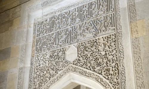 Zdjęcie AZERBEJDżAN / Baku / Baku / Pałac szachów Szyrwanu