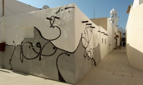 Zdjęcie BAHRAJN / Muharraq / Starówka / Esy-floresy