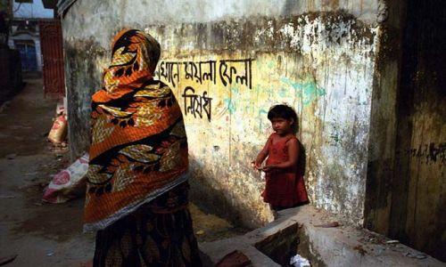 Zdjęcie BANGLADESZ / brak / Cox`s Bazar / ***