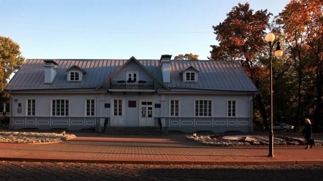 Zdjęcia: Bulwar Orzeszkowej, Grodno, Dom-Muzeum Elizy Orzeszkowej, BIAłORUś