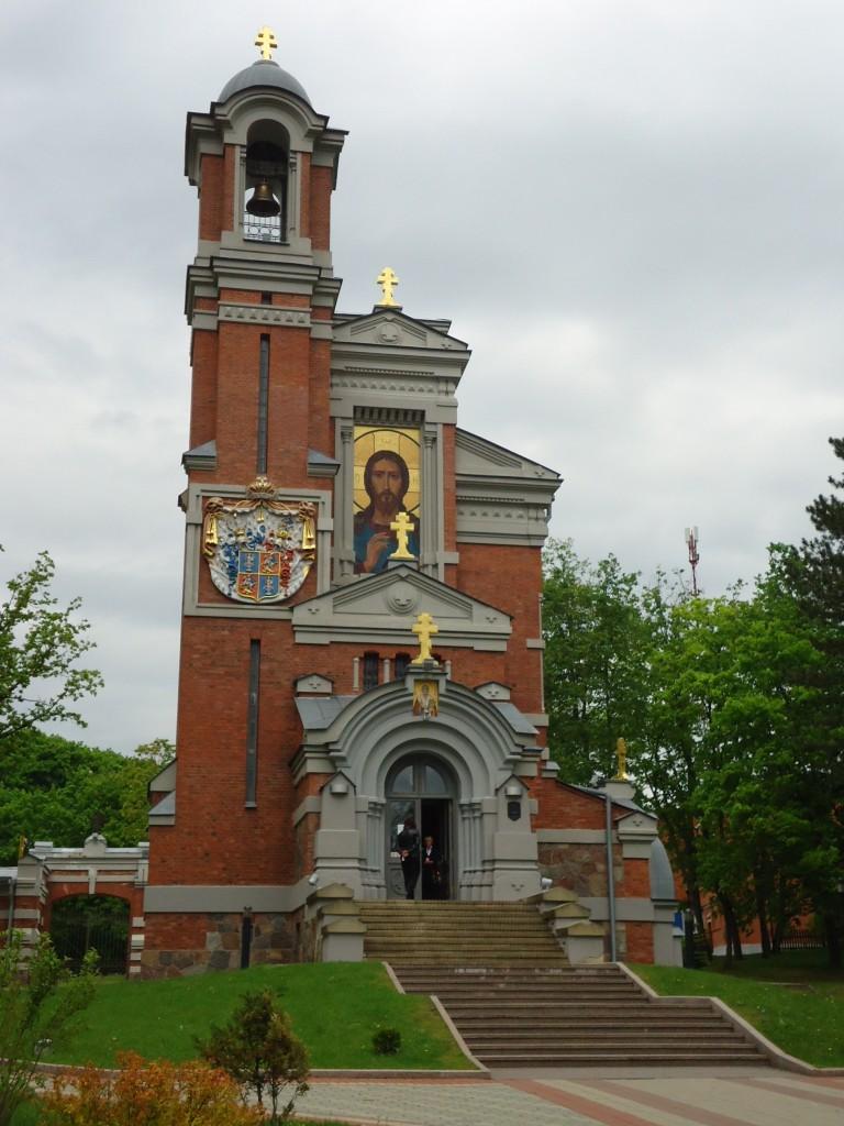 Zdjęcia: Mir, Obwód miński, Cerkiew, BIAłORUś