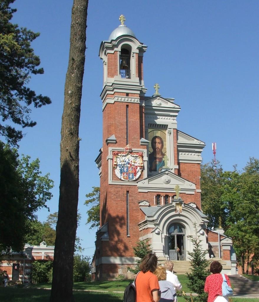 Zdjęcia: Mir, Obwód grodzieński rejon korelicki, Kaplica grobowa książąt Światopełk-Mirskich, BIAłORUś