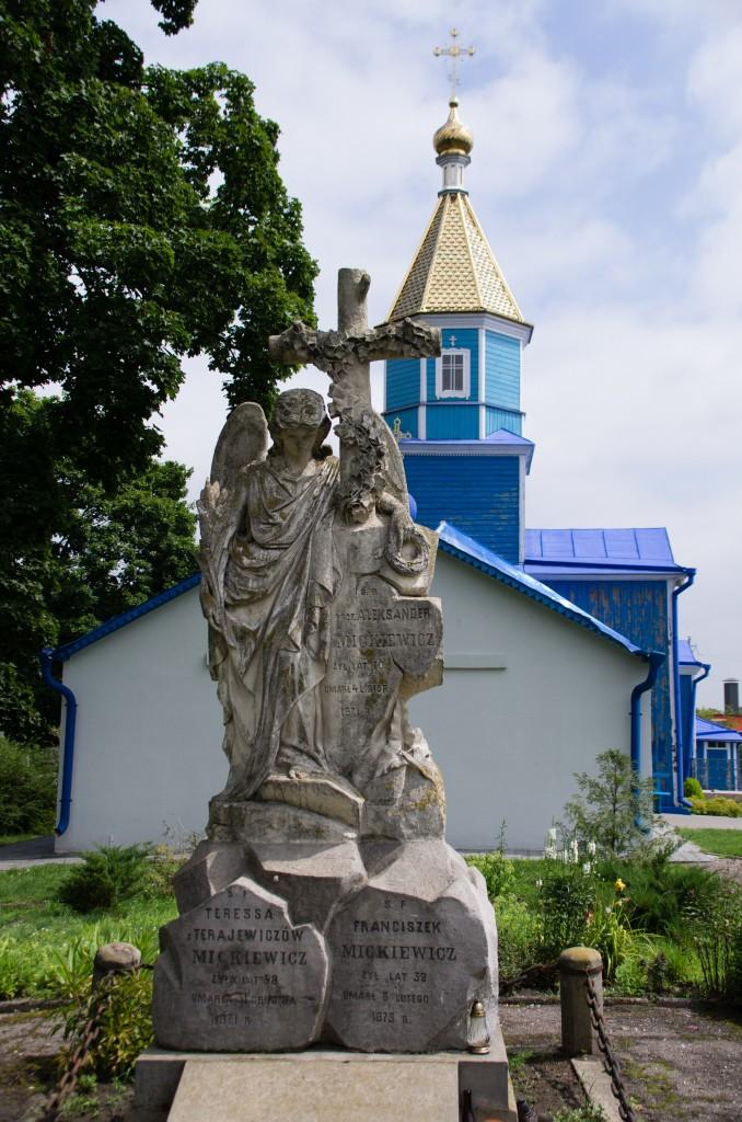 Zdjęcia: Kobryń, Grób rodziny Adama Mickiewicza, BIAłORUś
