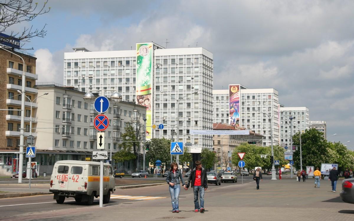 Zdjęcia: Mińsk, Centrum Mińska, BIAłORUś