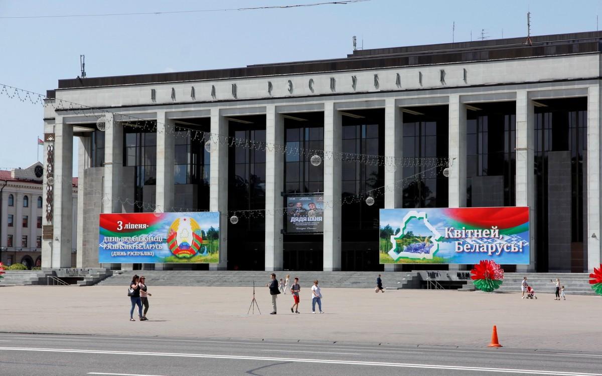 Zdjęcia: Mińsk, Pałac Republiki, BIAłORUś