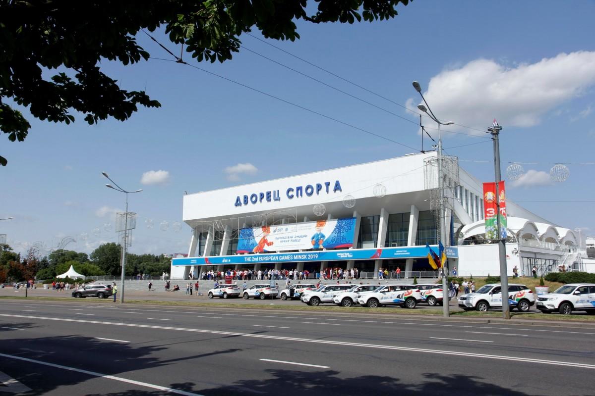 Zdjęcia: Mińsk, Pałac Sportu – jedna z aren II Igrzysk Europejskich, BIAłORUś