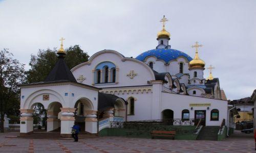 Zdjęcie BIAłORUś / Mińsk / Nowinki / Monaster św. Elżbiety