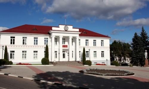 Zdjęcie BIAłORUś / Witebsk / Brasław / Siedziba władz miejskich