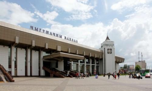 Zdjecie BIAłORUś / Obwód grodzieński / Grodno / Grodno – dworzec kolejowy