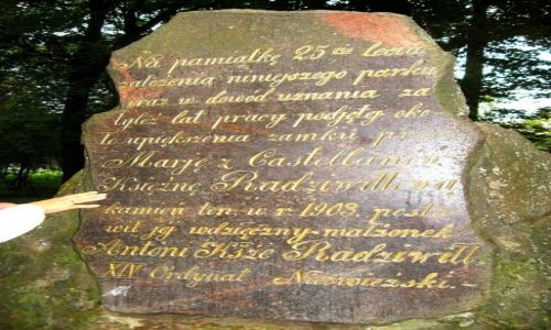 Zdjecie BIAłORUś / obwód miński - 50 km od Baranowicz / Nieśwież / stoi w pałacowym parku... relikt świetnej przeszłości