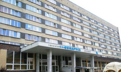 Zdjęcie BIAłORUś / brzeski / Brześć / hotel