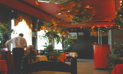 Zdjęcie BIAłORUś / brzeski / Brześć /  kawiarnia w hotelu Białoruś