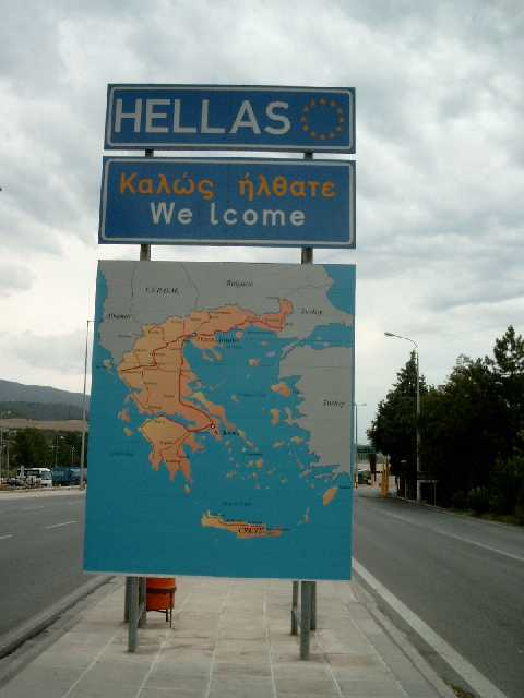 Zdjęcia: Kulata, granica Bułgarsko-Grecka, BUłGARIA