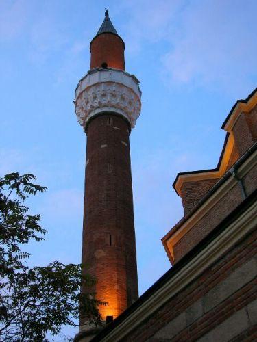 Zdjęcia: sofia, Meczet, BUłGARIA