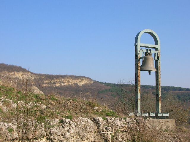 Zdj�cia: Bu�garska codzienno��, Wzg�rz Carewc w Veliko Tyrnovo, BU�GARIA