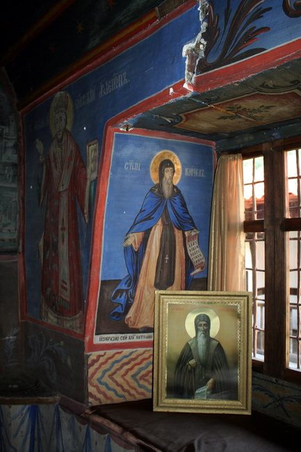 Zdjęcia: Rila, Chram Swiętych Piotra i Pawła, BUłGARIA
