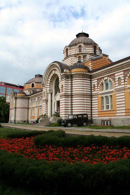 Zdjęcia: Sofia, Muzułmańska łaźnia, BUłGARIA