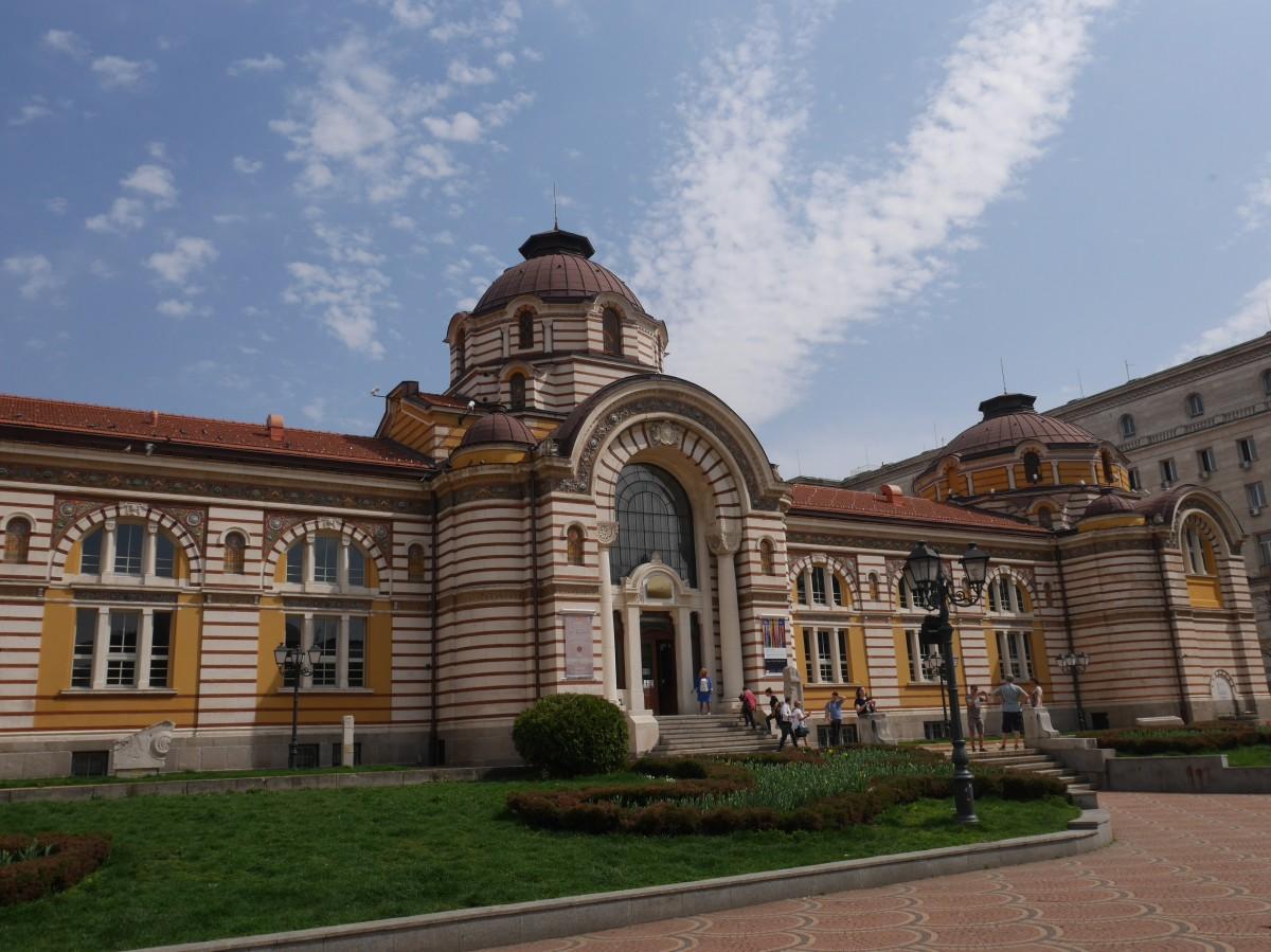 Zdjęcia: Sofia, .., Łaznia Mineralna, BUłGARIA
