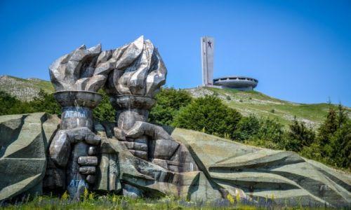 Zdjecie BUłGARIA / Buzludja / Buzludja - Pomnik Partii Komunistycznej / Buzludja - Pomnik Partii Komunistycznej