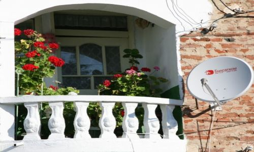 Zdjęcie BUłGARIA / Carevo / Bulgari / Balkon