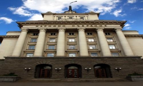 Zdjecie BUłGARIA / Sofia / Podujane / Dawniej siedziba partii, dzisiaj Zgromadzenie Narodowe