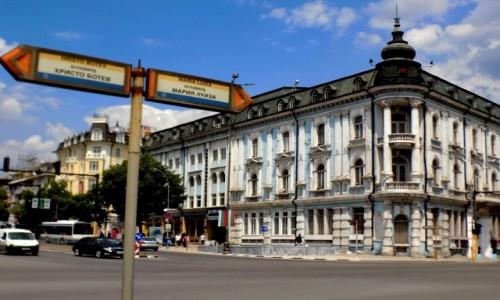 Zdjecie BUłGARIA / Warna / Warna / Centrum