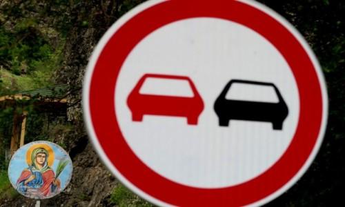 Zdjęcie BUłGARIA / gdzies w drodze / ? / znak,znakowi nierowny....
