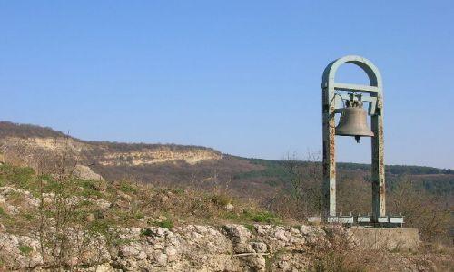 Zdjecie BUłGARIA / brak / Bułgarska codzienność / Wzgórz Carewc w Veliko Tyrnovo