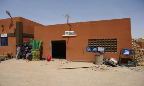Zdjęcie BURKINA FASO / Kadiogo / Ouagadougou / Dworcowy meczet ....