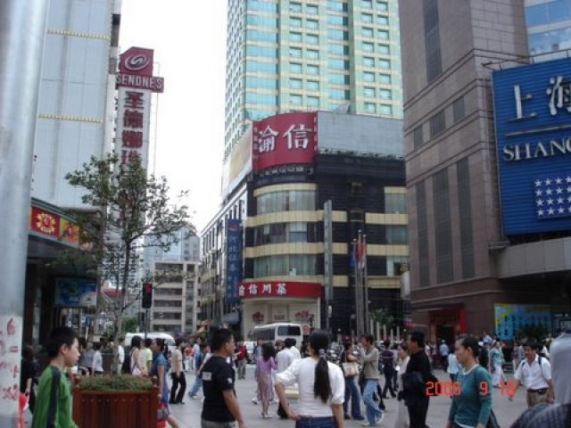 Zdj�cia: Pudong, Shanghai , Shanghai , CHINY