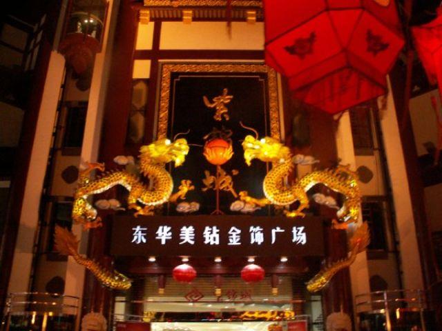 Zdj�cia: Szanghaj, Szanghaj - Stare Miasto, CHINY