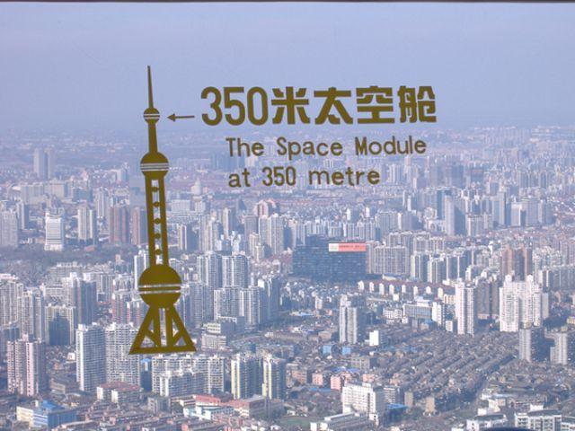 Zdjęcia: Szanghaj, Na najwyższym poziomie, CHINY