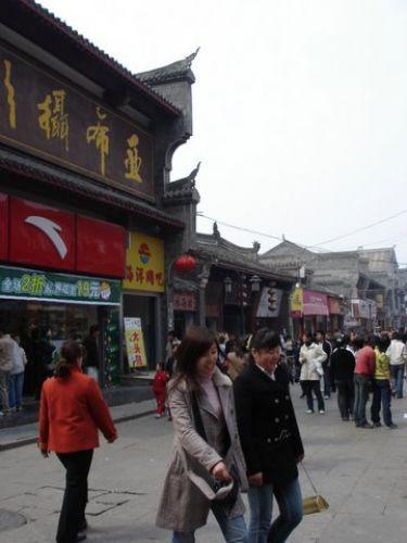 Zdj�cia: Stare Miasto w Xianagfa , Xianagfa , Uliczne �ycie, CHINY