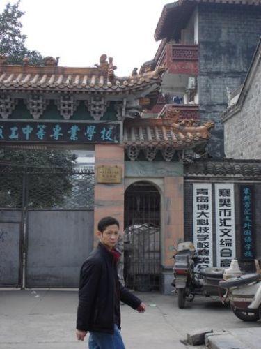Zdjęcia: Stare Miasto w Xianagfa , Xianagfa , Uliczne życie, CHINY