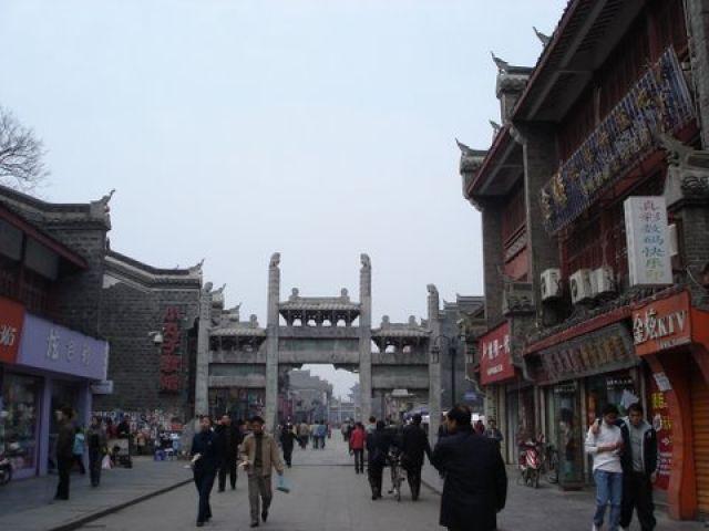 Zdj�cia: Stare Miasto w Xianagfa , Xianagfa , Widoczki, CHINY